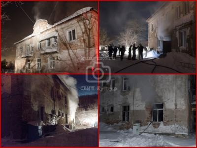 Кунгурские cотрудники экстренных служб вывели изгорящего дома 10 человек