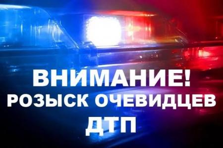 ВКунгуре разыскивают очевидцев ДТП наулице Бачурина 5ноября