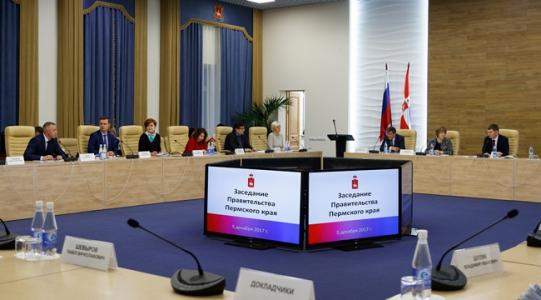ВПрикамье формируется публичный совет при инспекции госстройнадзора