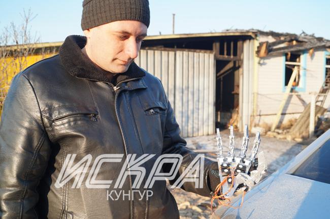 ВПрикамье напожаре сгорел известный кунгурский робот-терминатор