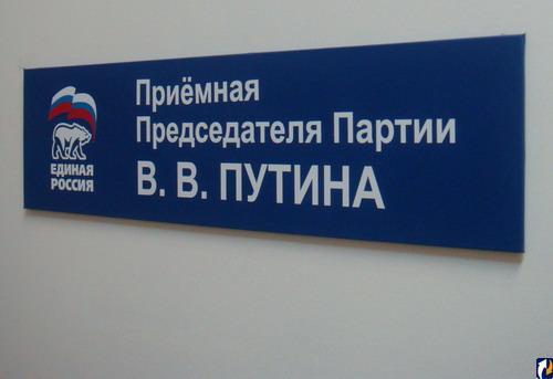 Руководитель следственного управления СКР по Алтайскому краю Е.Г. Долгалев проведет личный прием в Приемной Президента РФ